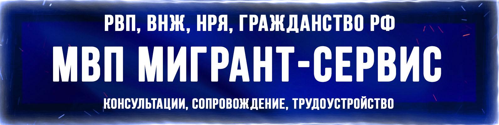 Медицинская книжка Москва Алтуфьевский алексеевская