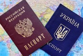 Как поменять украинский загранпаспорт через консульство
