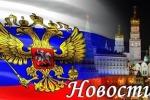 ИЗМЕНЕНИЯ В МИГРАЦИОННОМ ЗАКОНОДАТЕЛЬСТВЕ С 2019 ГОДА В РОССИИ