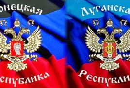 МИГРАЦИОННАЯ АМНИСТИЯ ДЛЯ ГРАЖДАН ДНР И ЛНР