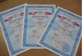 Последние обновления по НРЯ для граждан Украины