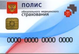 Обязательно ли начисление «медицинских» взносов на выплаты иностранным работникам из ЕАЭС, временно пребывающим на территории РФ?