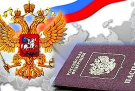 Новости для желающих получить российское гражданство