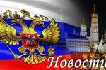 РАЗЪЯСНЕНИЕ ПРО 180 ДНЕЙ ПРЕБЫВАНИЯ ГРАЖДАНАМ ДНР/ЛНР