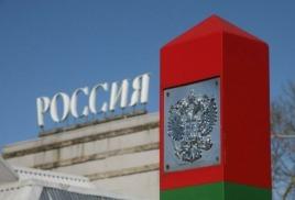 КАК ПРОВЕРИТЬ ЗАПРЕТ НА ВЫЕЗД ЗА ГРАНИЦУ РОССИИ?
