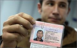 Проверка паспорта гражданина СНГ на наличие в черном списке ФМС